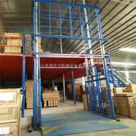 厂房货梯导轨式升降机单轨升降机链条式升降平台固定液压货梯