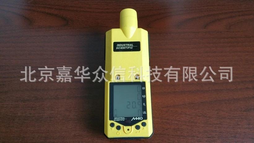M40 四合一便携气体检测仪