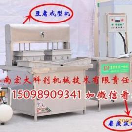 山东青岛大豆腐机器,宏大科创豆腐机械,大豆腐机器生产线