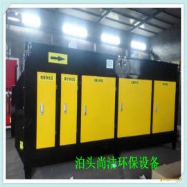 voc废气处理设备现货供应低温等离子除臭净化器光氧催化净化器