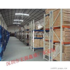 宏源鑫盛货架厂家定制货架 货架仓储仓库 置物架 层板式货架