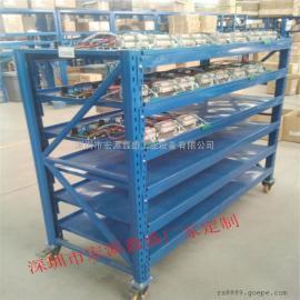货架促销货架热销宏源鑫盛货架厂家定制新款中型货架厂家直销