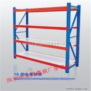 重型仓储货架中型重型仓库货架储物铁架子置物架库房轻型货架