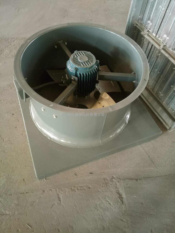 低噪声轴流排风 机
