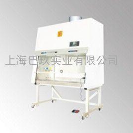 哈东联BSC-1360-LⅡB2二级生物安全柜哪个牌子好