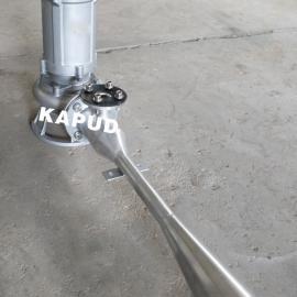 0.75kw 304不锈钢潜水射流曝气机QSB0.75