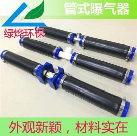 管式曝气器 EPDM曝气管 橡胶管式曝气