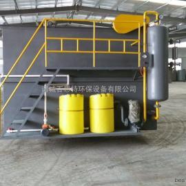 厂家生产制造石化、煤矿等工业污水处理设备