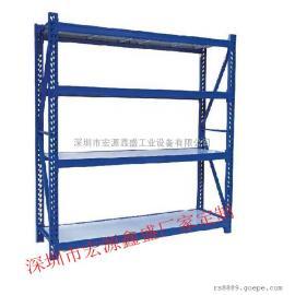 标准仓储货架中型重型仓库货架储物铁架子库房轻型货架