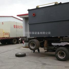 百思特环保 厂家生产制造酿造行业污水处理设备