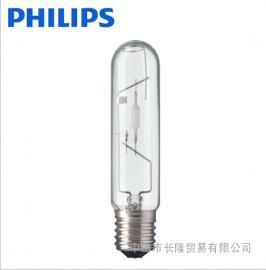 飞利浦金卤灯Plus70W/828E27白光陶瓷金卤灯暖白