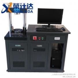 上海全自动水泥压力试验机价格