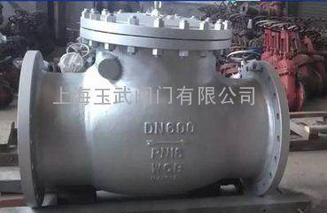 大口径阀门 美标、国标止回阀 DN500--DN4100