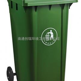 湖州240L加厚挂车带轮垃圾桶-湖州240升带轮可推式垃圾桶