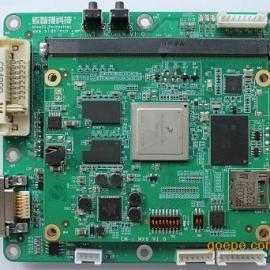 I.MX6高清视频板DVI输入HDMI输入高清编码高清录屏器