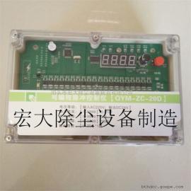 12路可编程脉冲控制仪 除尘器配件数显无触点脉冲控制仪