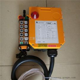 �p速��雍��J10�I�b控器 F23-A++�p�^MD�o��b控器
