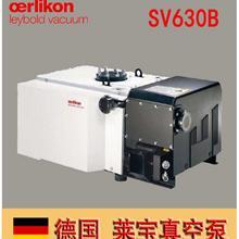 SV630B真空泵保养 潮州镀铝机真空泵维修