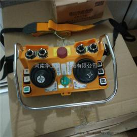 F24-60摇杆遥控器 双钩双速用遥控装置 单速行车遥控器