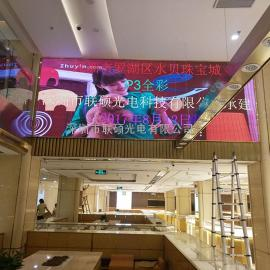 大堂高清LED显示屏12平方P3全彩电子屏价格