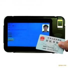 神思SS628-700D平板身份证阅读器华思福身份识别仪
