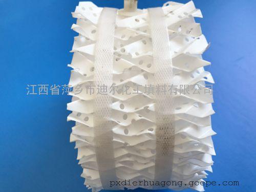 萍乡PP规整填料PTFE波纹填料RPP孔板波纹填料