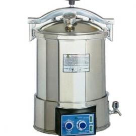 手提式高压蒸汽灭菌器YX-18HDJ