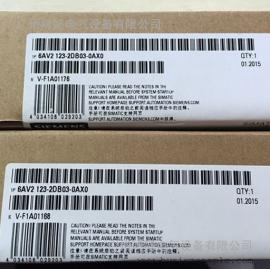 西门子RJ45电缆接头代理商
