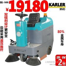 驾驶式扫地机 石家庄工厂学校物业用电瓶式扫地车道路清扫车