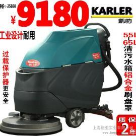 工业多功能洗地机全自动工厂洗地车商用刷地机电动手推式扫地机