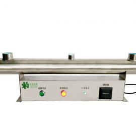 紫外线消毒器紫外线杀菌器厂家