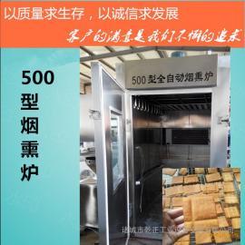 烟熏豆腐炉,豆干烟熏机厂家智迈弘创
