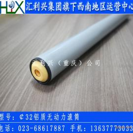 无动力输送滚筒HLX-38使用方便重庆汇利兴工业自动化
