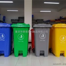 小区户外塑料垃圾桶