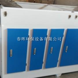 喷涂设备喷烤漆房光氧催化废气净化器UV灯管工作原理
