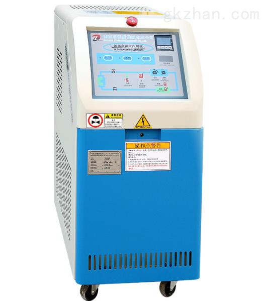 水循环温度控制机-南京利德盛机械有限公司