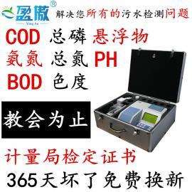 印染污水监测仪器 COD氨氮总磷总氮检测仪 工业废水指标