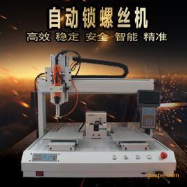 小电器自动拧螺丝机 适配器螺丝自动锁付机