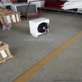 LS型热水暖风机生产厂家