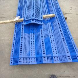 金属防风网厂家直销价挡风抑尘板价格