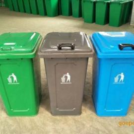 240升垃圾桶厂家直销,镀锌钢板防锈外型美观