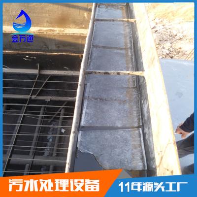 斜板沉淀池 污水处理沉淀设备 斜管沉淀池