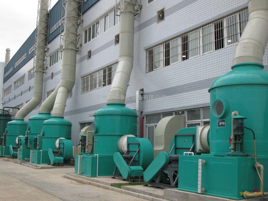 盐城废气处理塔,工业废气治理专家