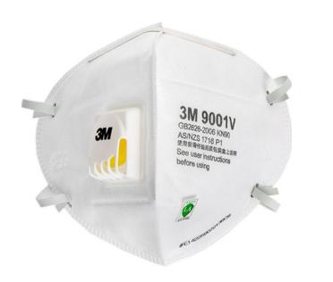 3M防雾霾口罩~3M指定一级代理商~3M正品防尘口罩