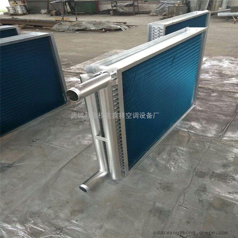 冷热水循环空调机组铜管表冷器