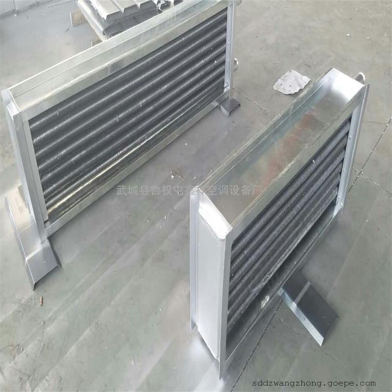 鑫祥钢管铝翅片换热器生产厂家