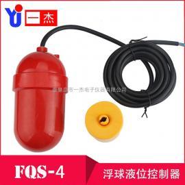 FQS-4磁性电缆浮球液位开关