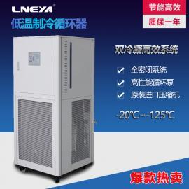 上海_南京冷水机价格