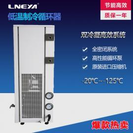 上海_南京一体式冷水机组
