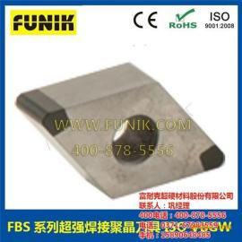 机夹刀具_富耐克立方氮化硼刀片_机夹刀具价格